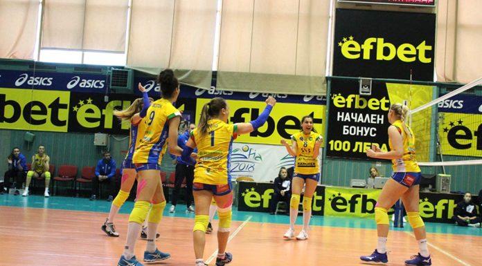 Maritza-Levski-Final