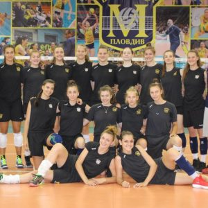 2020-07-07 Марица U19 се готви за финалите