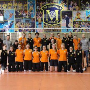 2021-01-16 Контрола: Марица – КСМ Търговище