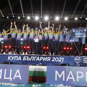 2021-03-19: Купа България: Марица – ЦСКА