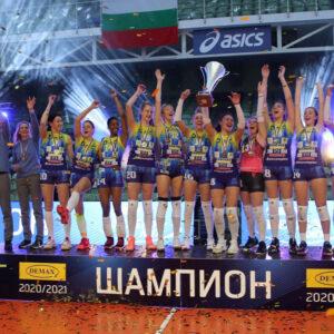 2021-04-14: Марица шампион за седми път