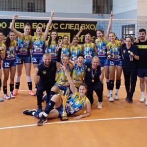 2021-07-25 Марица U17 шампион!