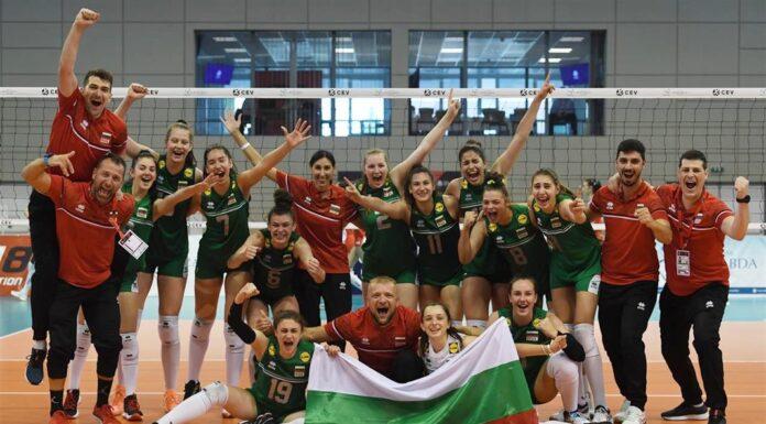 Bulgaria-medals