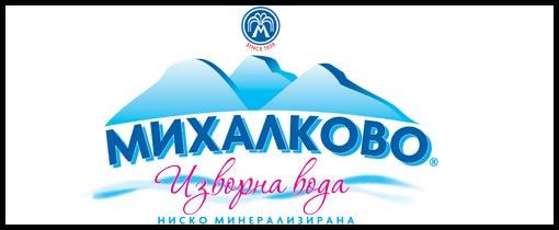 Mihalkovo