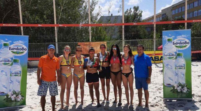 Maritza-Mladost-beach-volley