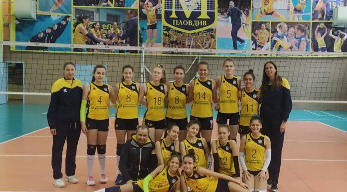 Maritza-U13