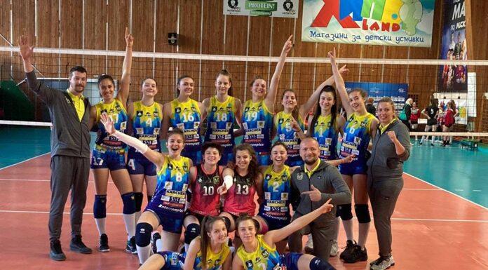 Maritza-U19-Plovdiv