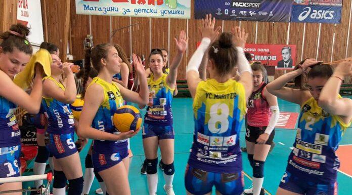 Maritza-U19-Sofia