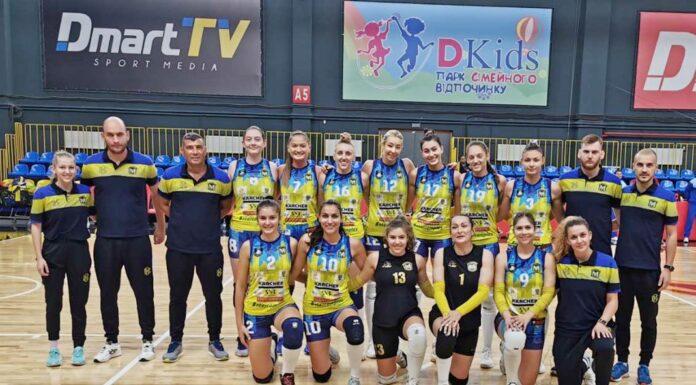 Maritza-volley
